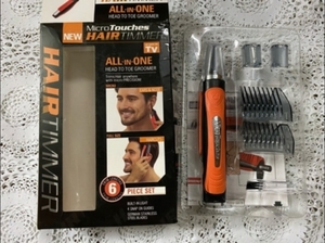 Used Hair Trimmer All in One in Dubai, UAE