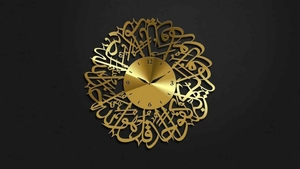 Used Islamic Clock for wall( Stainless steel) in Dubai, UAE