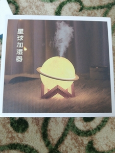 Used Planet Humidifier with light in Dubai, UAE