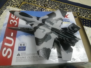 Used Remote Control Aircraft Toy in Dubai, UAE