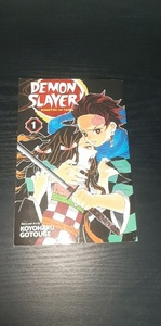 Used Demon slayer manga in Dubai, UAE