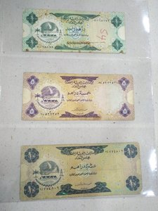 Used Old UAE currency in Dubai, UAE