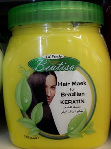Used Hair keratin mask.. in Dubai, UAE